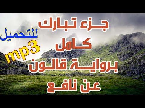 كتاب بريق الجمان بشرح اركان الايمان pdf