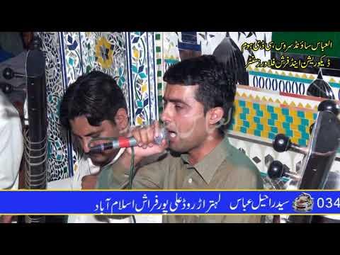 Raja Mohsin vs Bilal kadam pt3 Kamra Shareef 2018 potwari sher