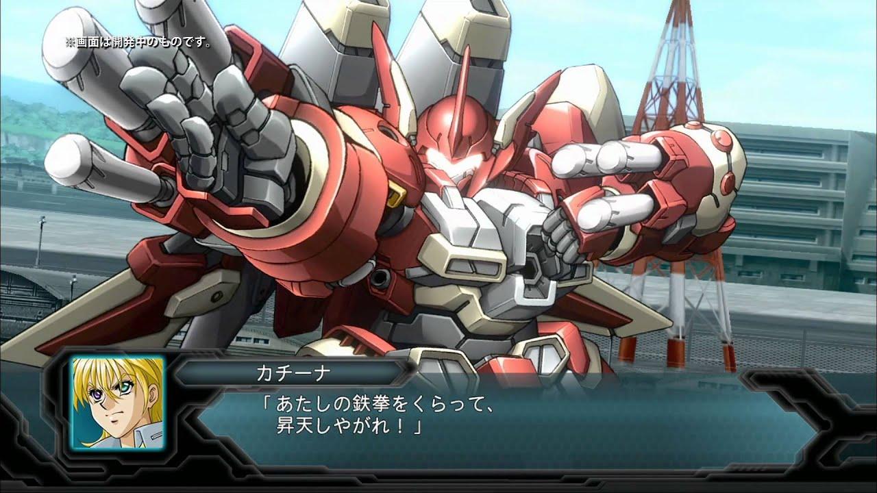 スーパー 大戦 二 攻略 次 第 ロボット