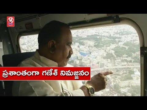 Ganesh Nimajjanam 2018 | Home Minister Nayani Narasimha Reddy Conducts Aerial Survey | V6 News