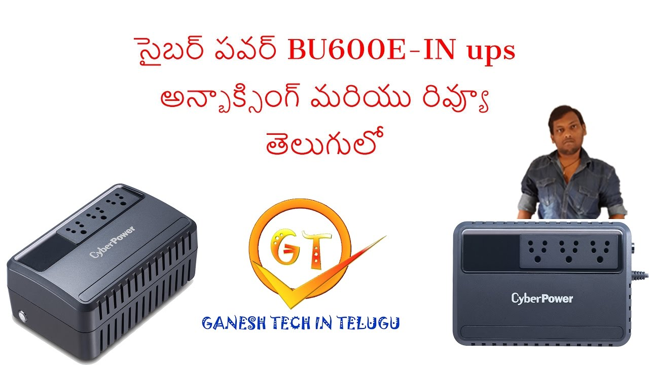 Cyber Power BU600E-IN computer ups unboxing and review in telugu by GANESH