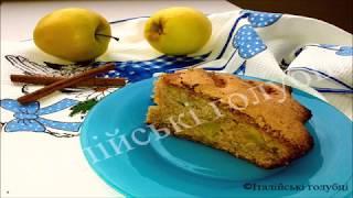 Найпростіша яблучна шарлотка (Torta di mele)