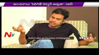 anchor-compares-sardar-gabbar-singh-to-chandamama-kathalu-power-talk-ntv