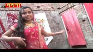 Abhi Dhukal बाटे आधा Pura Jayeda | Bhojpuri new Songs 2015 | Ravi Shankar Rajan, Vandna Ray