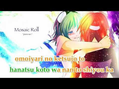 【Karaoke】Mozaik Role -Piano version-
