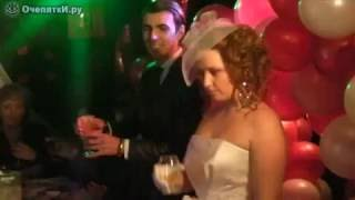 видео прикол Адский тост на свадьбе