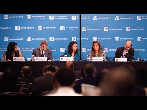 State Building in the Arab World: Future Prospects