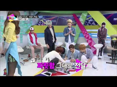 All The K-pop - ZE:A FIVE 2 올 더 케이팝 - 제아 파이브 2 02 33회 0514
