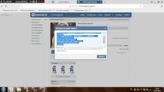 Как накрутить миллион голосов на опрос Вконтакте (БЕСПЛАТНО!)(, 2016-07-21T22:12:35.000Z)