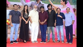 Valmiki Song Launch | Varun Tej | Pooja Hegde | NTV Entertainment