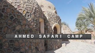 DIY Travel Reviews - Ahmed Safari Camp & Hotel, Bawiti, Egypt - rooms, amenities and location