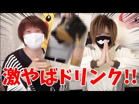 【Vocalists must watch!】Can you create a drink that makes you a better singer!?