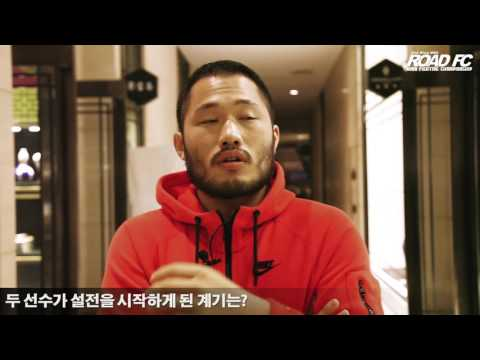 XIAOMI ROAD FC YOUNG GUNS 31 KIM HYUNG SOO INTERVIEW