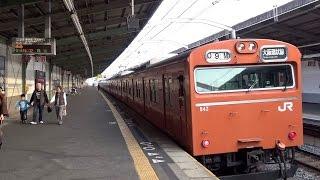 大阪環状線発車メロディ 全19駅コレクション