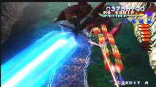 RayStorm HD Trailer PSN / XBLA