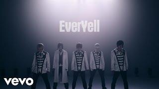 アルスマグナ - 「EverYell」Music Video