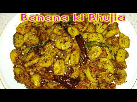 Kache Kela ki Bhujia Ki Recipe--कच्चे केला की भुजिया--How to make Raw Banana/kele Fryed Recipe