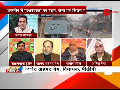 Taal Thok Ke: Stone-pelting and India Army; How to deal with Kashmir's troubled situation?