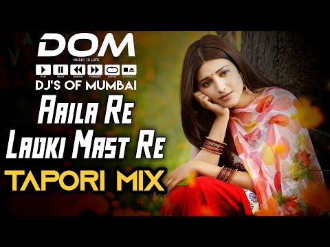 Aaila Re Ladki Mast Re TAPORI mix Dj Taz || DJ's OF MUMBAI ||