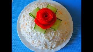 Как вкусно приготовить салат НЕВЕСТА на Новый год.