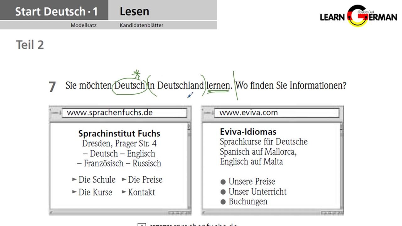 Deutschy.Com Test