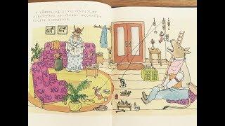 【歯いしゃのチュー先生】 作/絵 ウィリアム・スタイグ 訳 うつみ まお ...