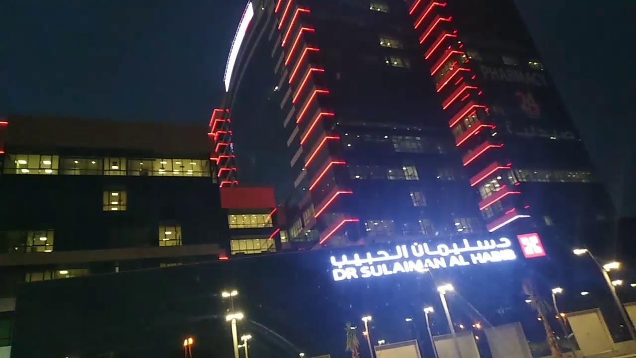 Dr Sulaiman Al Habib Hospital In Khobar Ksa Youtube