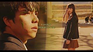 Ayumi & Kaga - I don't deserve you