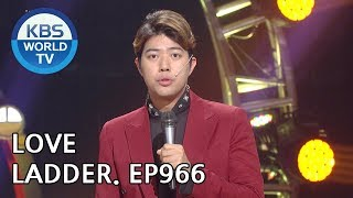 Love Ladder I 러브라더 [Gag Concert / 2018.09.29]