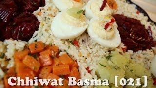 Chhiwat Basma [021] - Salade du jardin سلطة جردة / سلطة البستان المغربية