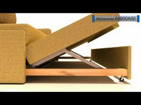 sofa bed mechanism city furniture mechanisms transformation - youtube