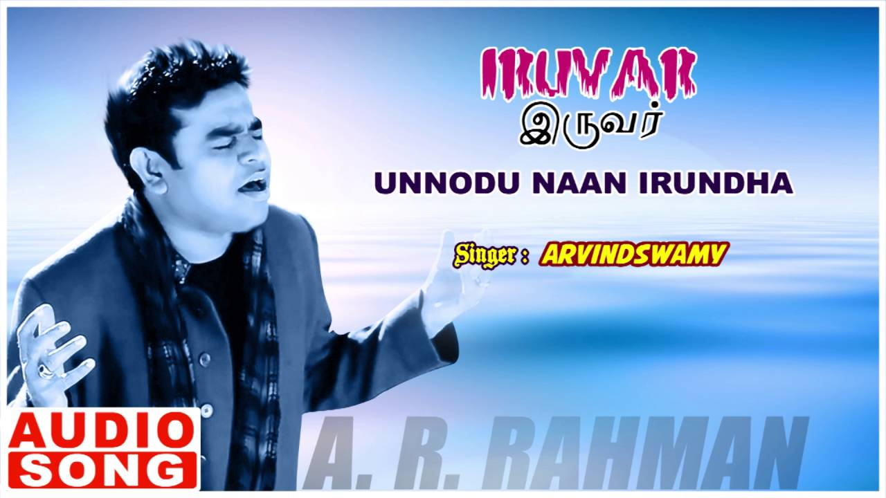 unnodu naan irundhal video song