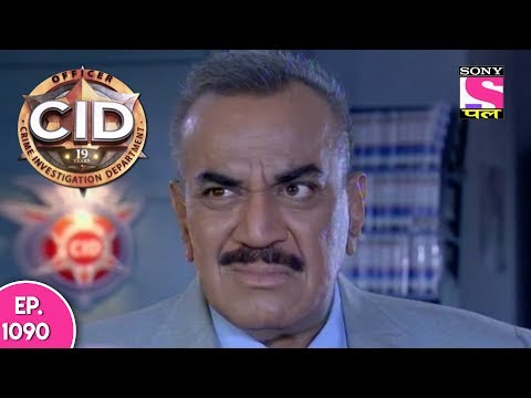 CID - सी आई डी - The Intimidating Past Part 1 - Episode 1090 - 19th June, 2017