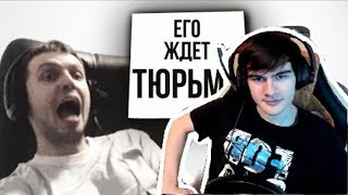 Братишкин смотрит: Уличные Экстрасенсы #1 - Папич