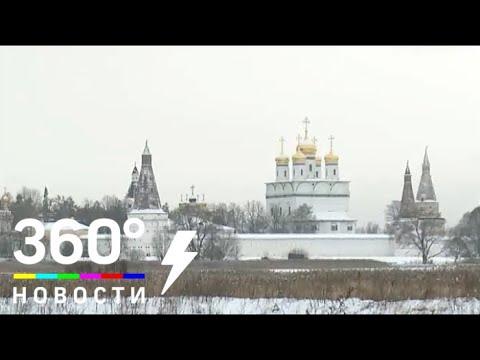 На электричку и в Волоколамск: 360 посетили самый древний город области