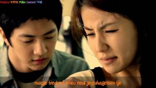 mblaq 엠블랙 it s war 전쟁이야 mv 4plus1 acoustic ballad cover color coded lyrics