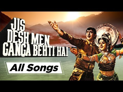 All Songs Of Jis Desh Mein Ganga Behti Hai (HD) - Raj Kapoor - Padmini - Best Hindi Songs