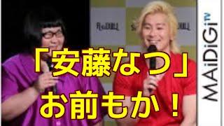 2月17日に放送されたバラエティ番組「水曜日のダウンタウン」(TBS系)...