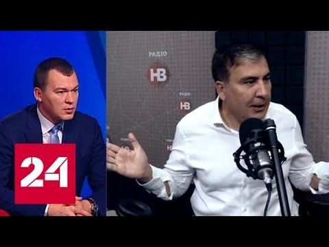 Попытка переворота в Грузии: мнение эксперта - Россия 24