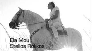 Download Stelios Rokkos ~ Ela Mou MP3 song and Music Video