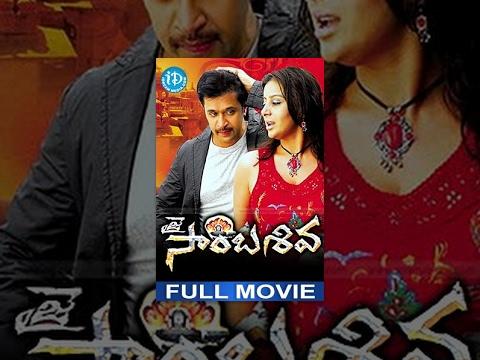 Jai Sambasiva Full Movie | Arjun, Sai Kumar, Pooja Gandhi | Perarasu | Srikanth Deva