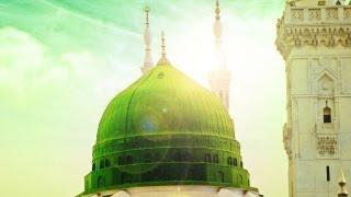 Balaghal Ula Bekamaalaihi - Most Beautiful Darood Sharif - Allah Humma Sallay Ala