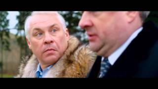 День дурака - Trailer