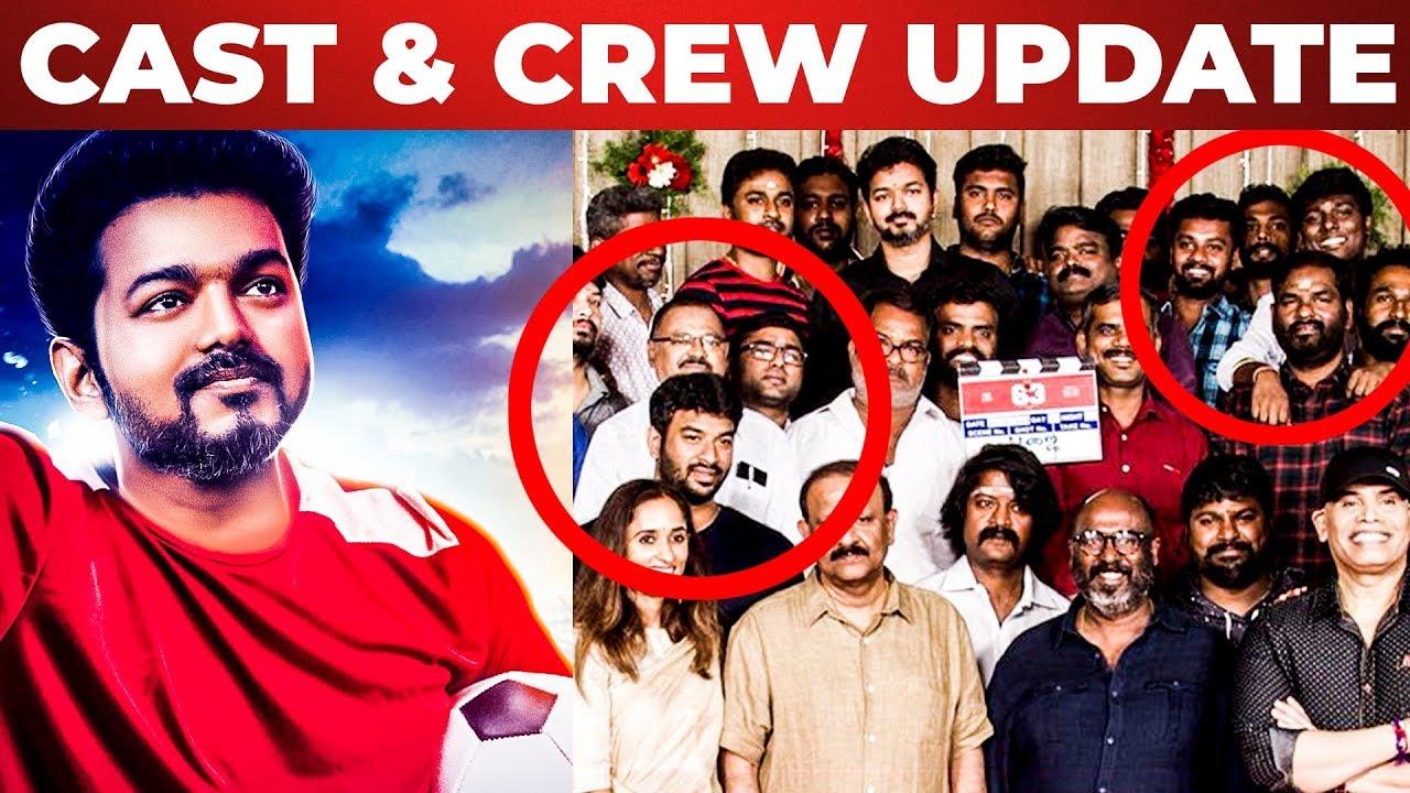 EXCLUSIVE : THALAPATHY 63 Full Cast & Crew Details | Thalapathy Vijay |  Atlee | AR Rahman