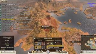 ROME TOTAL WAR 2 большая компания по сети с другом Колей 1х1(#4)