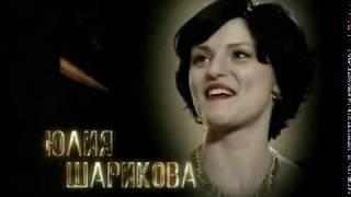Зверобой 1 сезон 23 серия