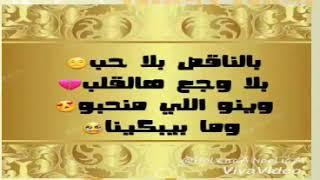 Bahaa alyousef karaoke بهاء اليوسف لحالي احلالي كاريوكي موسيقى جودة عالية