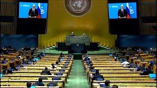 Генассамблея ООН. 75-я сессия. Первый день. Полное видео