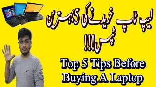 5 Killer Tips Before You Buy A Laptop