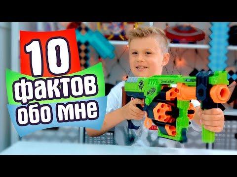 ЛЮБЛЮ БЫТЬ ПИЛОТОМ И РАБОТАТЬ В БАНКЕ / 10 ФАКТОВ ОБО МНЕ